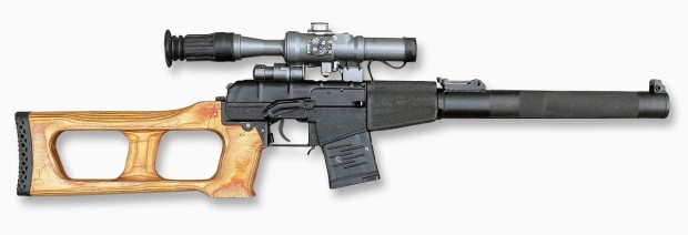VSS Sniper Rifle